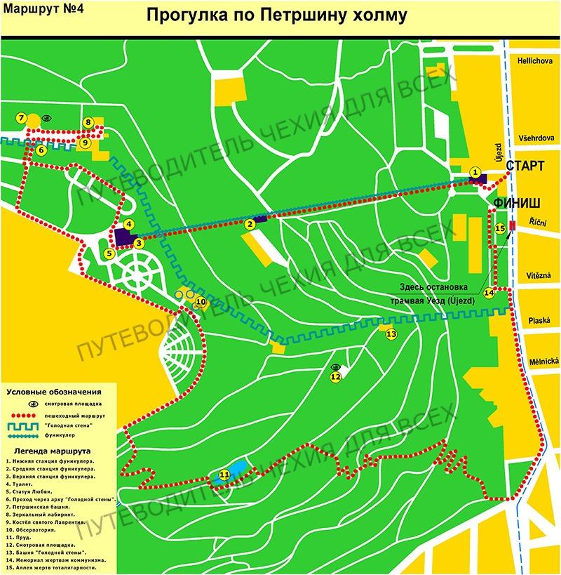 Готовый пешеходный маршрут по Петршинскому холму.