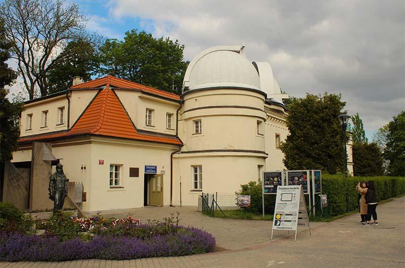 Здание обсерватории.