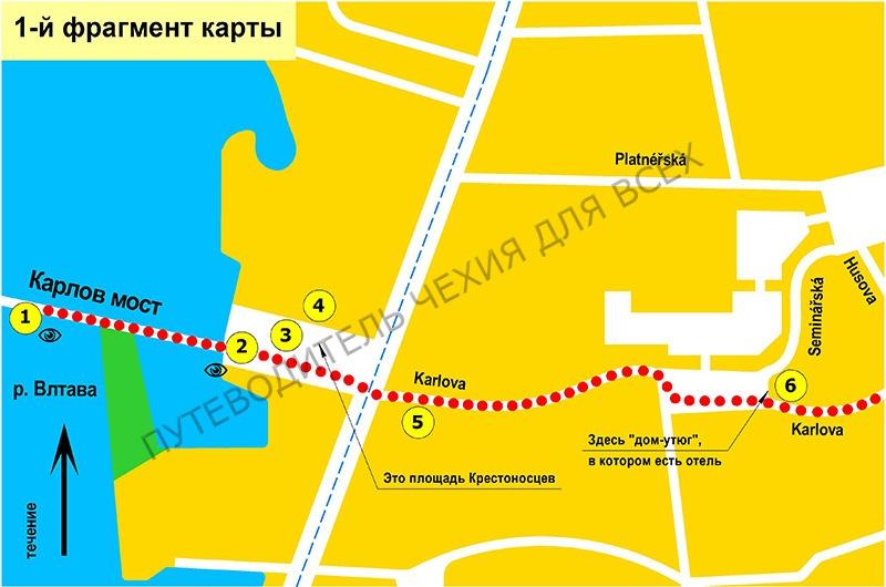 1-й фрагмент карты маршрута по Старому городу.
