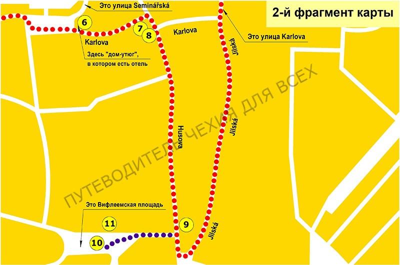 2-й фрагмент карты маршрута по Старому городу.