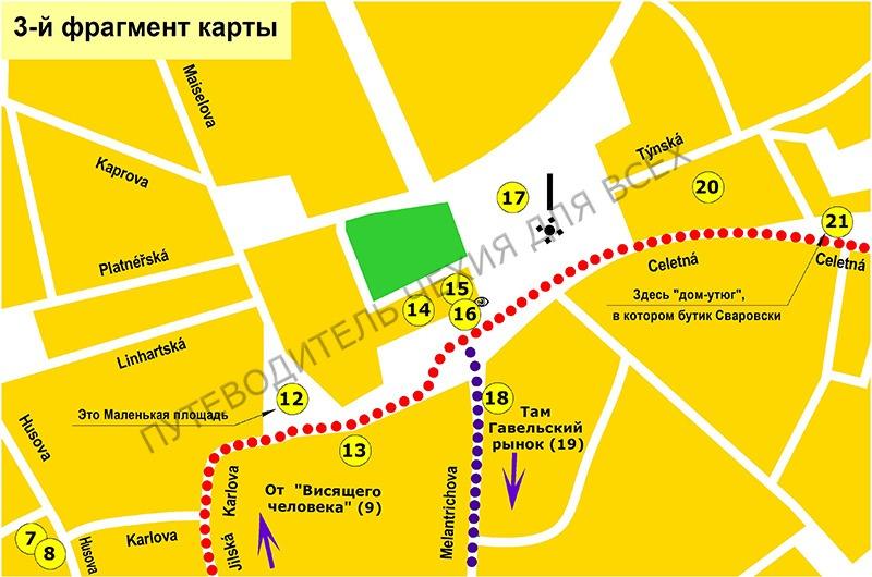 3-й фрагмент карты маршрута по Старому городу.