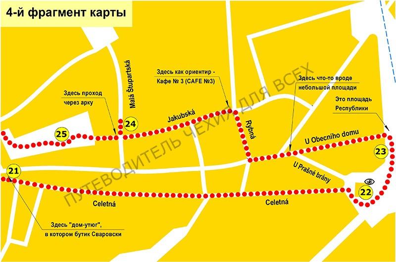 4-й фрагмент карты маршрута по Старому городу.