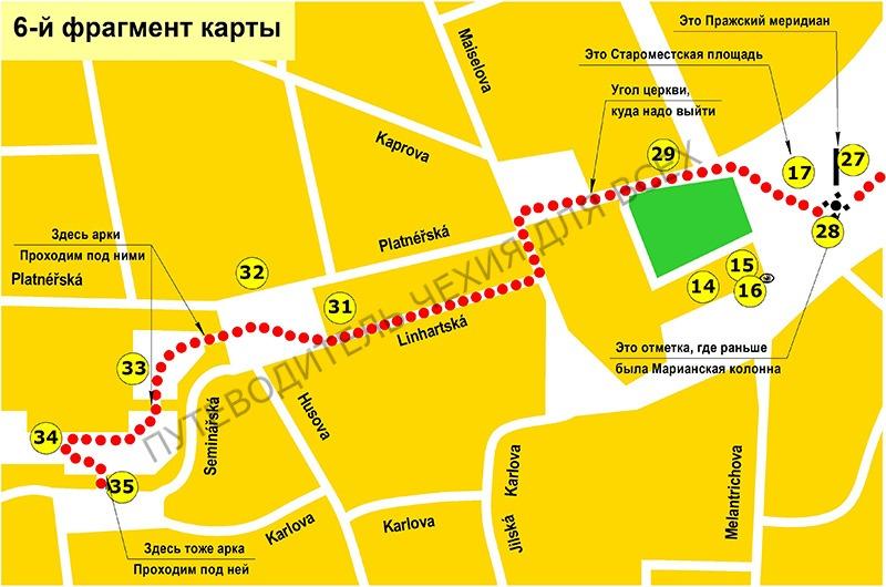 6-й фрагмент карты маршрута по Старому городу.
